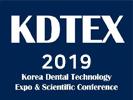 KDTEX 2018